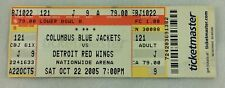 NHL 2005 10/22 Columbus Blue Jackets at Detroit Red Wings Hockey Full Ticket