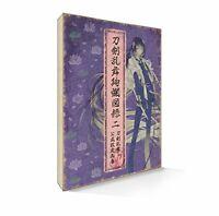 Touken Ranbu Kenran Zuroku Vol.2 Art Book Game Anime Film