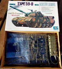 WSN Chinese Type 59-D Medium Tank Armored Car 00315 1/35 Plastic Model