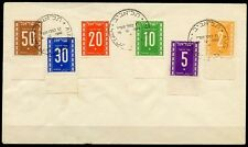 ISRAEL 2nd POSTAGE DUES   SCOTT#J6/11  BALE #PD6/11  TABS  ON  FIRST DAY COVER