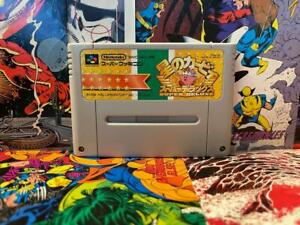 Kirby Super Deluxe Nintendo Super Famicom SFC SNES Japan Authentic