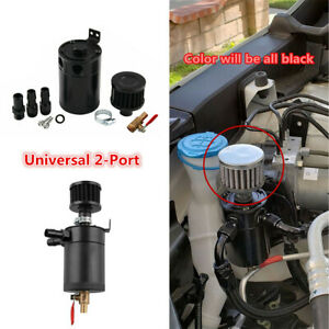 Aluminum 2-Port Car Oil Catch Can Tank Reservoir w/Drain Valve+Breather Filter