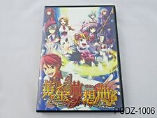 Ougon Musou Kyoku Umineko Fighting PC Doujin Game Japanese Import 07th Expansion