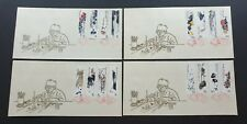 China Stamp 1980 T44 Selected Paintings of Qi Baishi Set of 4 FDC