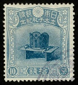 Japan Stamp Scott#154 10s Used Well Centered