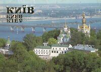 Комплект открыток «Киев» 1990 ( Set of Pics Kiev City Attractions Circa 1990)