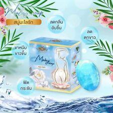 Malay Soap