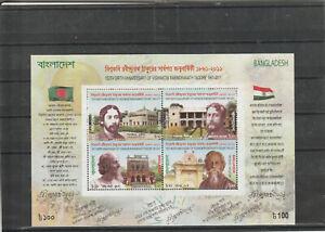 150. Geburtstag von Rabindranath Tagore Bangladesh Block 43 postfrisch