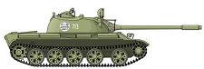HOOBEN T-55 Main Battle Tank - The Afghanistan Wars - 1/16 Scale Decals - NEW!