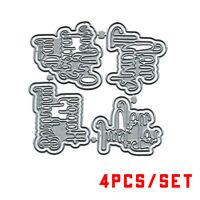 4Set Cutting Dies Cutting Stencil DIY Embossing Scrapbooking Paper  Card Making