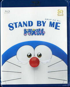 STAND BY ME DORAEMON-JAPAN Blu-ray L60