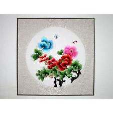 """Chinesisches Bild """"Pfingstrosen"""", Stickbild, Stoffbild, Stickkunst China"""