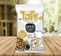 New Hiso Small Crickets Crispy Thai Snack Edible Insects Original Flavor 15 g.