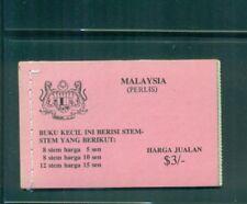 Malaysia Perlis 1979 $3 Harga Jualan Flowers Booklet w Cara Ini Back SG SB2