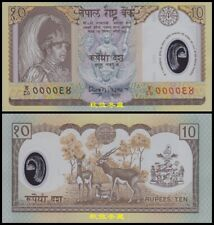Nepal 10 Rupees, (2002), Polymer, Commemorative, 2 digit Low S/N, UNC