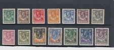 NORTHERN RHODESIA 1925 SET TO 5/=  SG 1/14 FINE MINT CATALOGUED £213.00 +.