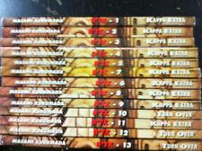 B'tX 1/13 SEQUENZA - Masami Kurumada  - STAR COMICS - usato