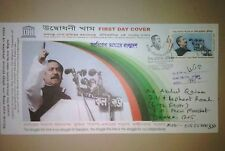 Unesco Recognises The 7th March Speech Of Bangabandhu_  Gep with slogan V Rare
