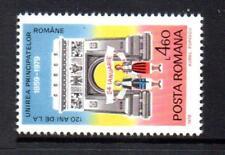ROMANIA MNH 1979 SG4473 120TH ANV OF UNION OF MOLDAVIA AND WALLACHIA