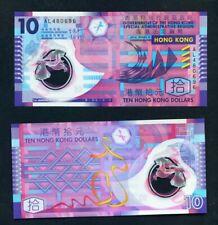 HONG KONG - 2014 $10 UNC Banknote