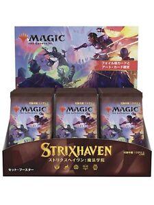 Magic The Gathering Strixhaven Japanese Set Booster Box PRE ORDER