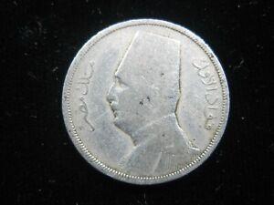 EGYPT 5 Milliemes 193529 King Farouk 122# Money Coin