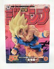 Dragon Ball Z Jump 50th Anniversary Figure S.SAIYAN SON GOKU Banpresto Japan NEW
