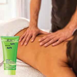 Belita Vitex anti-cellulite massage cream 200 ml