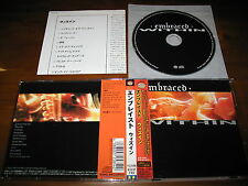 Embraced / Within JAPAN+2 Dissection Naglfar Dawn OOP!!!!!!!! *I