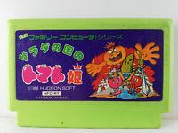 Princess Tomato in the Salad Kingdom - Nintendo Famicom FC -1988- Japan Import
