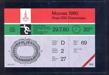 XXII Moscow-1980 Olympics Games FOOTBALL Unused Ticket Grand Arena Lenin Stadium