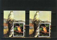 FUJEIRA 1972 Mi#Bl.115A,B BIRDS 2 S/S PERF. & IMPERF. MNH