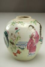 "Antique Chinese Famille Rose Jar - 4.5"" (11.5cm)"