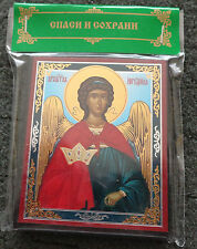 Russian wood icon ARCHANGEL  Jegudiel  small