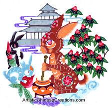Chinese Folk Crafts Chinese Paper Cuts Chinese Zodiac Symbol - Rabbit