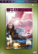The Blue Jean Monster (1991)English Sub_ DVD H.K Movie Collection _ Fui-On Shing