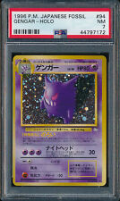 Pokemon PSA 7 Near Mint Japanese Fossil Gengar 94 Holo 094