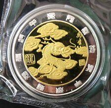 Rare China Lunar Zodiac Year of the Dragon 24k Gold & Silver Plated Coin Token