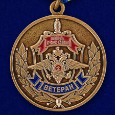 "Russian AWARD ORDER BADGE pin - Veteran of MVD ""To Serve Russia, serve the law!"""