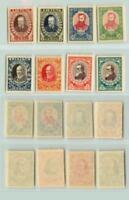 Lithuania 🇱🇹 1933 SC 272-277B mint . e7781