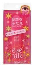 KOJI DOUBLE EYELID EYE TALK GLUE Gel 8ml eyetalk Japan import NEW