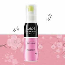 Kao Liese Hair Fluffy Wave Jelly Soft Elastic Styling Gel 100ml