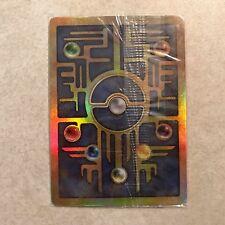 (GMG) NM Mint - Pokemon Card - ONE ANCIENT MEW SEALED MEW Movie Promo Holo