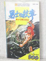 YUSHI NO MONSHO Deep Dungeon Guide Famicom Disk System Book 1987 Ltd