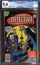 DETECTIVE COMICS #475 (1978 DC Comics) CGC 9.4 NM CLASSIC JOKER FISH