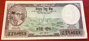 Nepal  - 5 Mohru (1961) P#13 VF Circulated