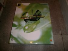 Coffret COLLECTOR Jeu PS2 Jap Limited Edition: GUNPARADE ORCHESTRA - Complet TBE