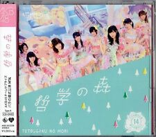 AKB48 Team surprise CD + DVD Tetsugaku no mori type-A w/obi 3 photo NEW S