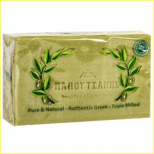 Pure Greek Olive Oil Soap 4.4 Oz (125g) Bar Papoutsanis - Select 1 or 3 soap