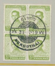 THAILAND SIAM SUKHOTHAI POSTMARK on BLOCK of 4 1972